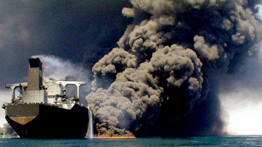 Burning oil tanker - Persian Gulf