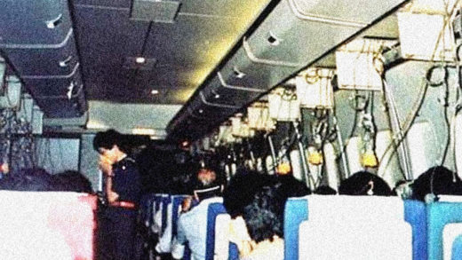 Japan Airlines Flight 123 - last known photo.