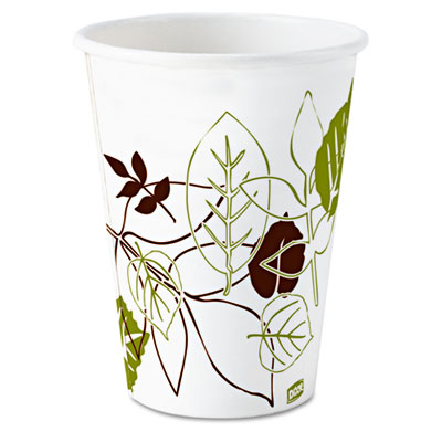 Dixie Pathways Wax Treated Paper Cold Cups