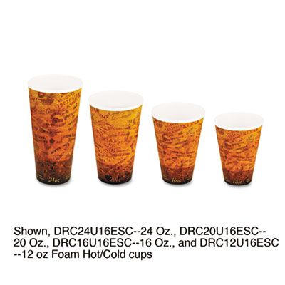 Dart Fusion Escape Foam Hot/Cold Cups