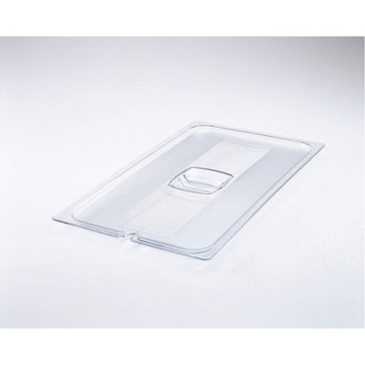 Rubbermaid Commercial Cold Food Pan Covers