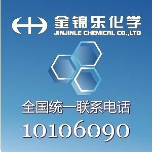 1-(1-benzofuran-7-yl)<em>-4-</em>[[<em>5-</em>(<em>4-fluorophenyl</em>)-1H-pyrrol-2-yl]methyl]piperazine