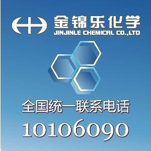 [(5-{<em>2-</em>[(Phenylsulfonyl)<em>amino</em>]<em>ethyl</em>}-2-thienyl)oxy]<em>acetic</em> <em>acid</em>