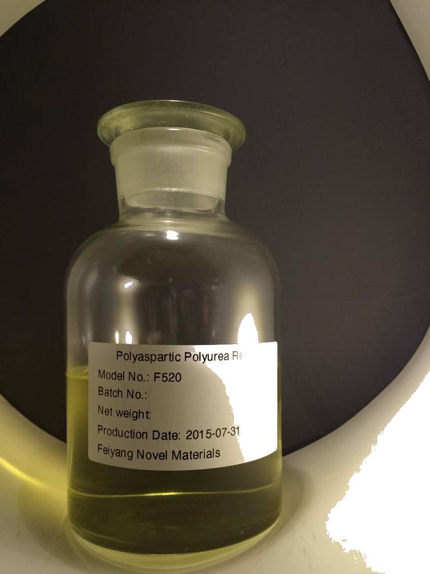 diethyl <em>2-</em>[[4-[[4-[(1,4-diethoxy-1,4-dioxobutan-2-yl)<em>amino</em>]-3-methylcyclohexyl]methyl]-2-methylcyclohexyl]<em>amino</em>]<em>butanedioate</em>