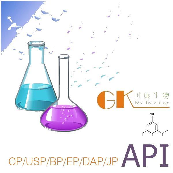 ()-Verapamil hydrochloride