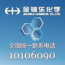 3-benzoylphthalic acid