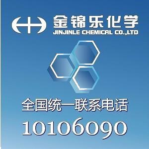 anthracen-9-amine