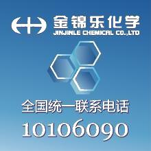 <em>3H-Indole</em>, 4-chloro-2,3,3-trimethyl