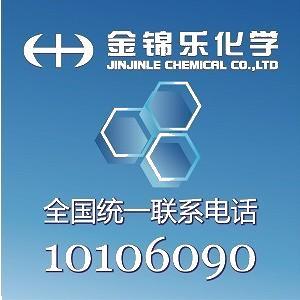 2-methyl-5-propan-2-ylbenzenesulfonic acid