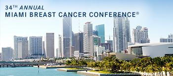 2017 GU Cancers Symposium