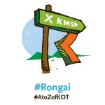Ongata Rongai is a settlement and suburb in Kajiado County also known as Rongai or Rongaa for short. The butt of many a joke online, Kenyans on Twitter often associate Rongai with being out of reach and out of touch. Sometimes it is referred to as 'diaspora' thanks to the distance from Nairobi County and talk of using passports to travel there being joked about. Rongai's traffic jams and high public transport fares have seen it stay notorious online despite a growing population in the suburb. Prior to the roads improving and being expanded, there was the association with wildlife (part of the route to Rongai involves passing beside the Nairobi National Park) and in Kenya's general election of March 2013, jokes involving delayed results or Rongai as its own sovereign county were common.