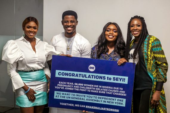 Big Brother Naija's Seyi Awolowo will join us at UN General Assembly to advocate for better healthcare in Nigeria