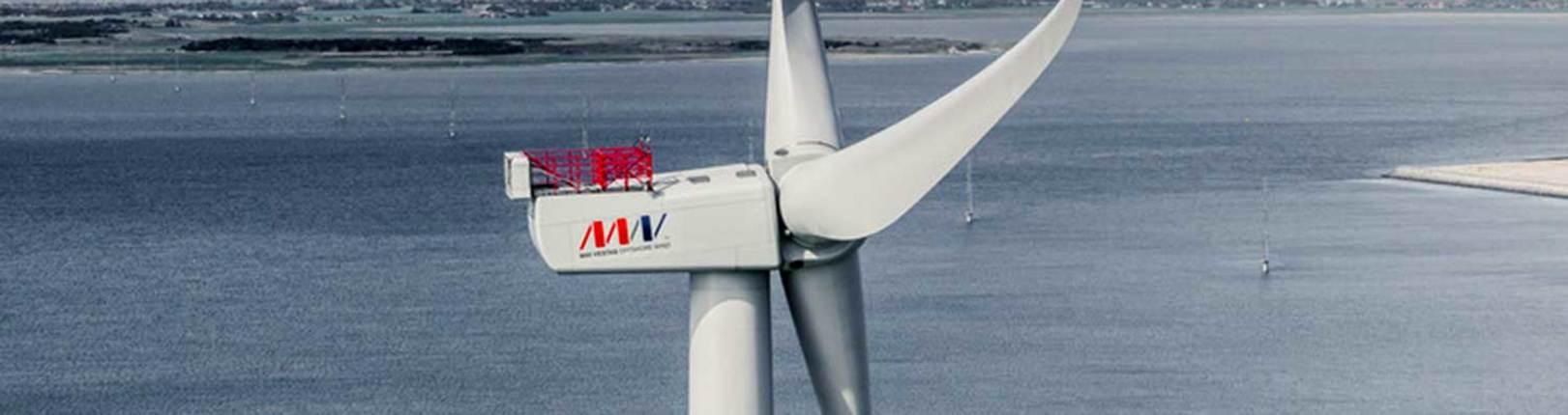 Mhi vestas v164 wind turbine