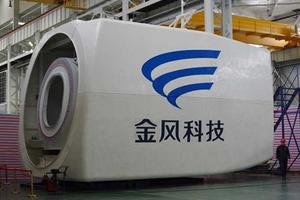 Goldwind 6mw turbine nacelle