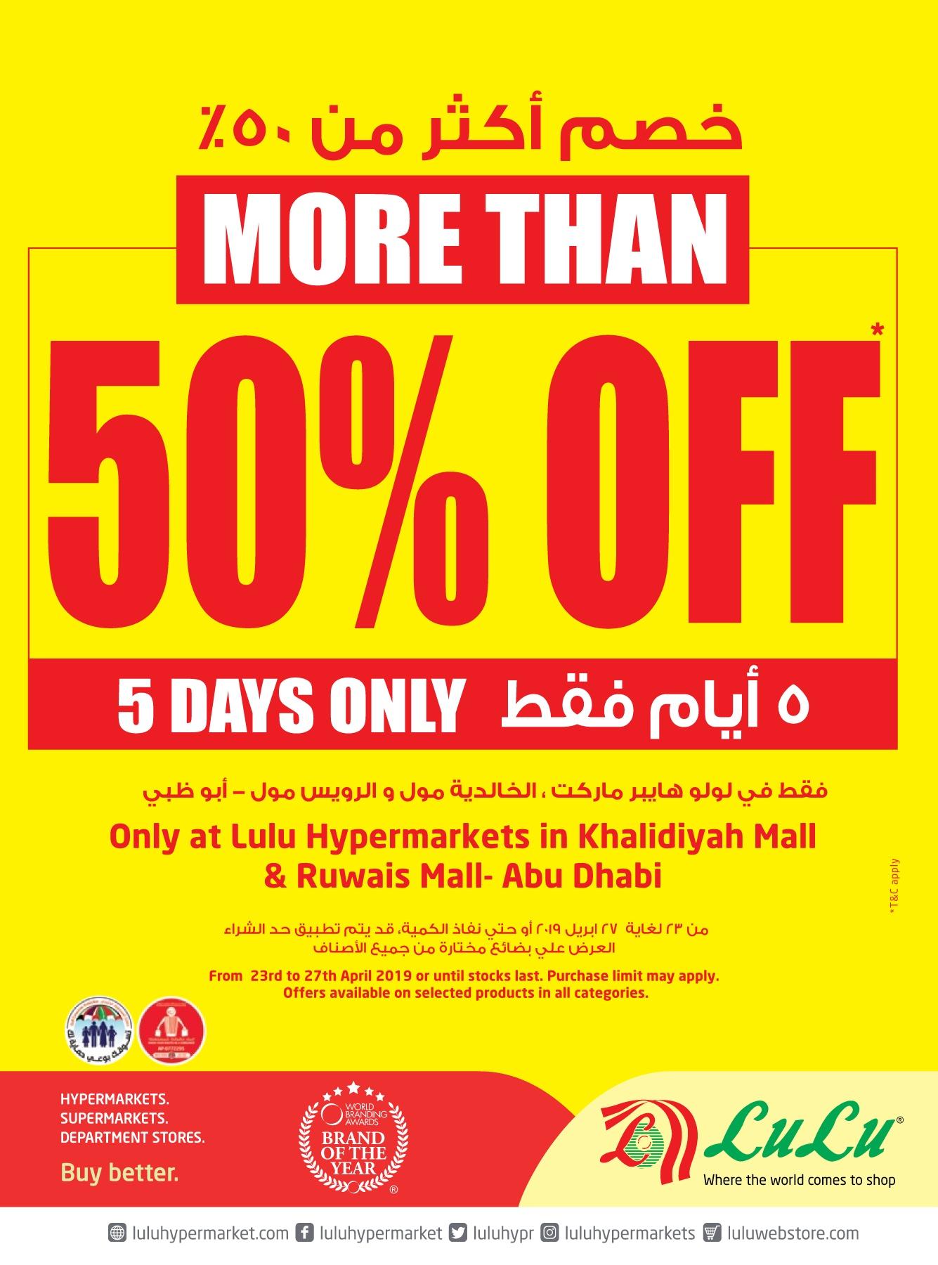Lulu Hypermarket More Than 50% Off @ Khalidiya & Ruwais Mall