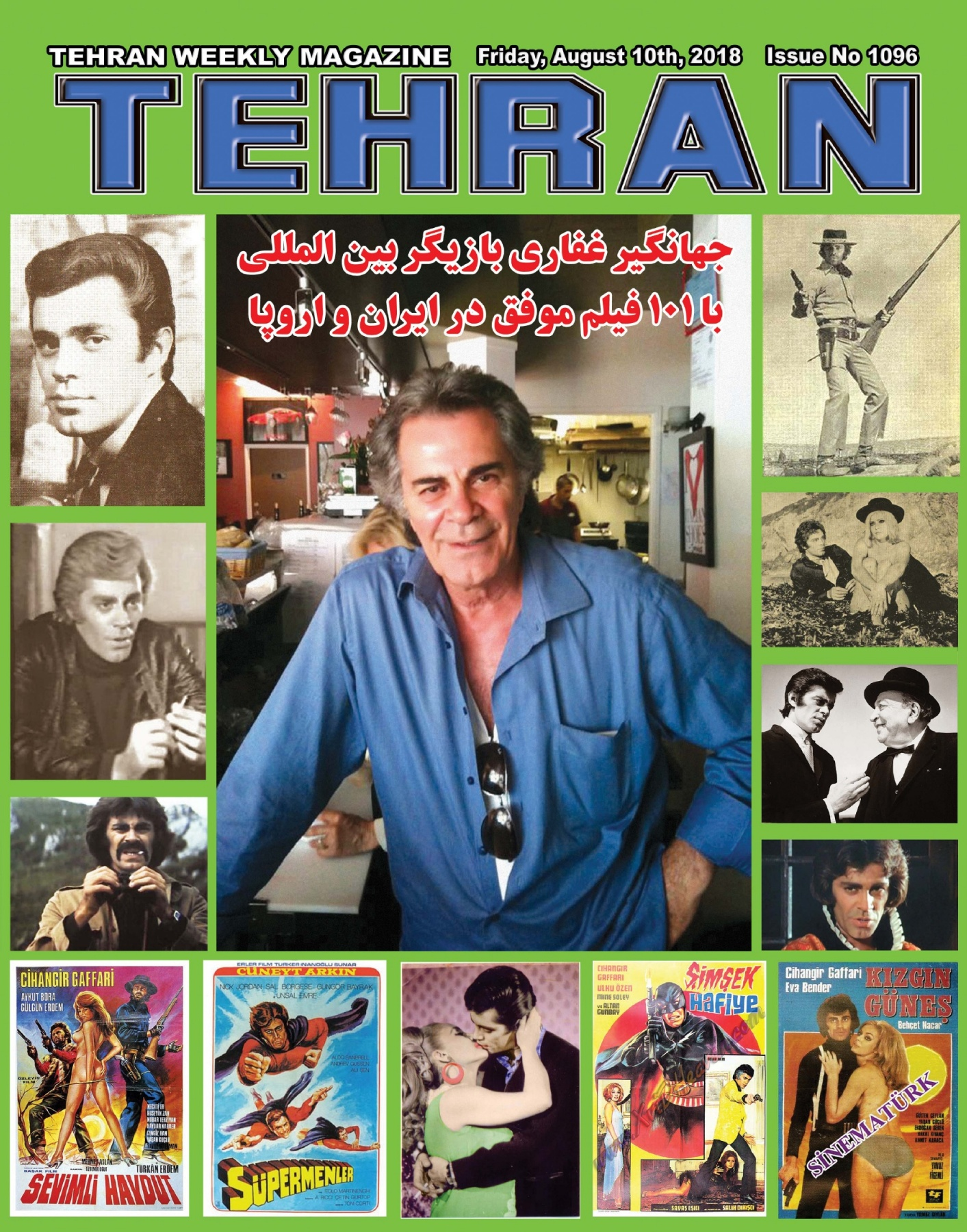 TEHRAN MAGAZINE Official Website – Page 2 – Powered by Shahbod Noori