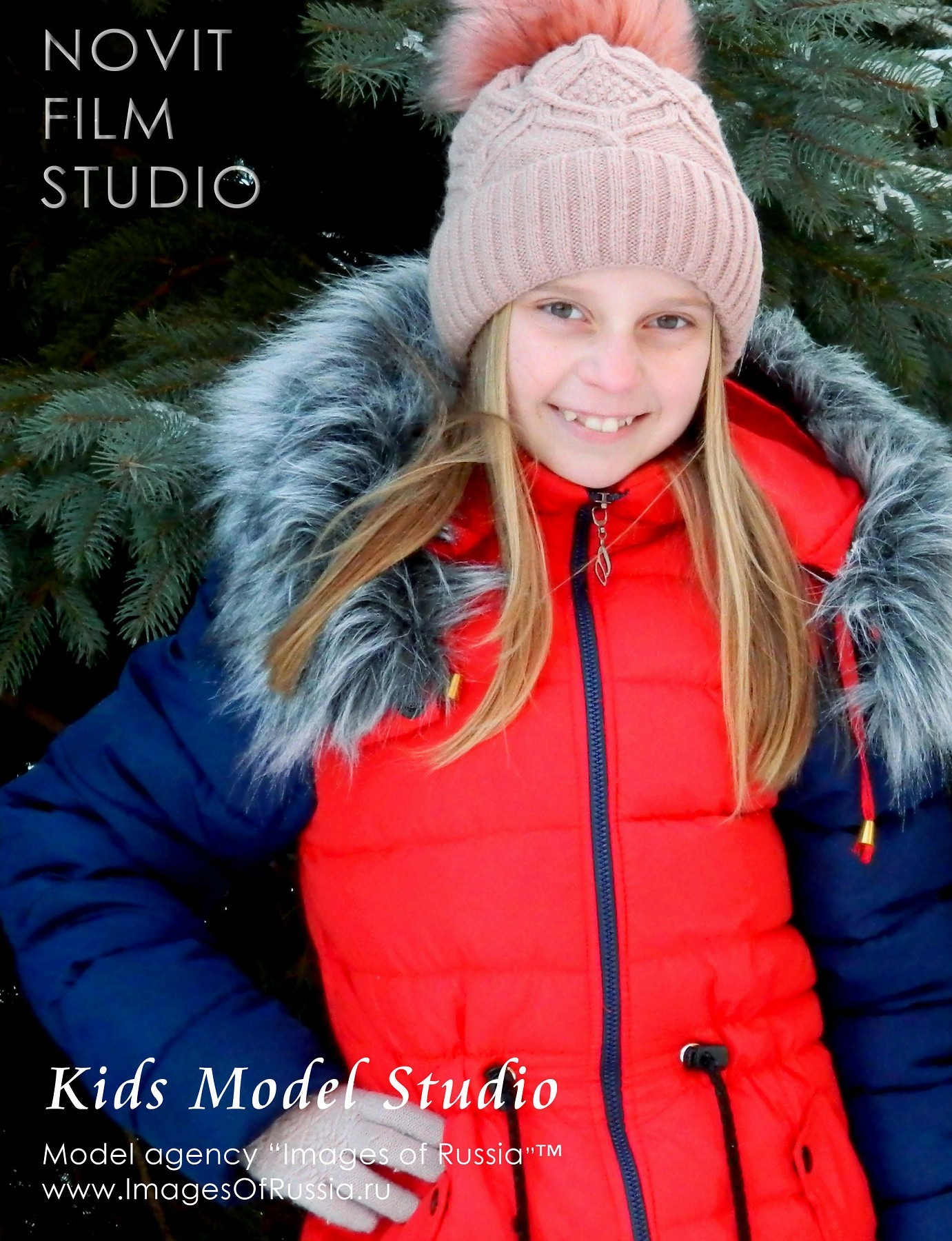 Magazine NOVIT MODELS KIDS №1/2018