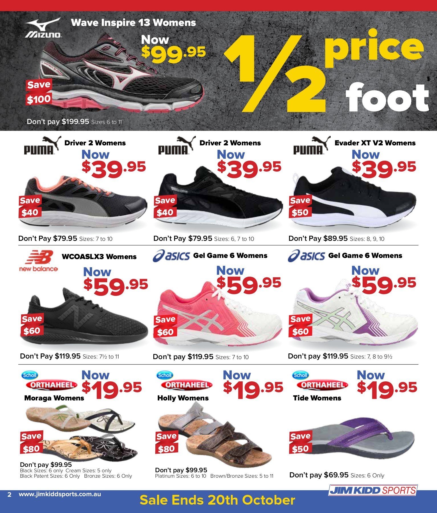 Jim Kidd Sports | Men's Running Footwear