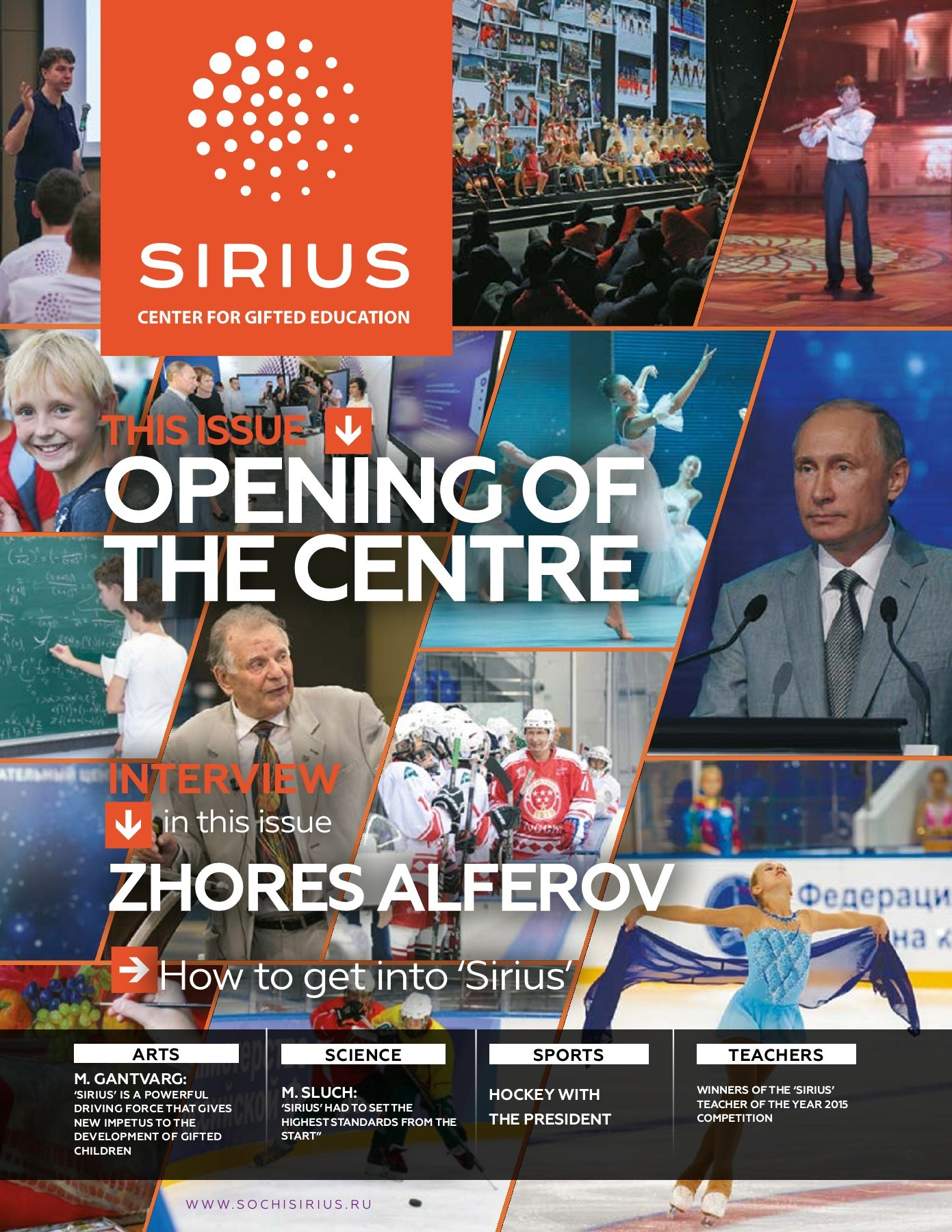 Educational center Sirius (Sochi) for gifted children. How to get Reviews 92