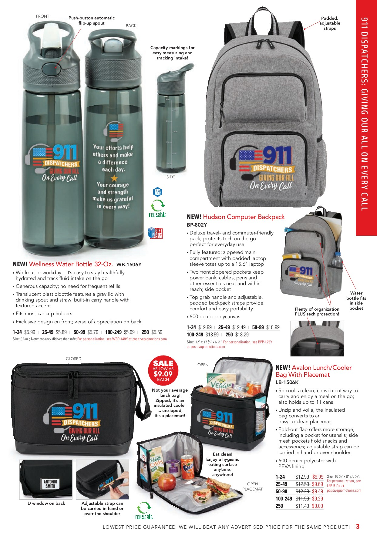Public Safety Resources Virtual Product Catalog Positive Promotions