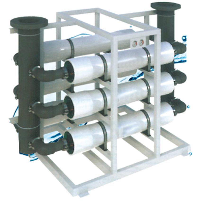 Maxfilter sistema de filtración de alto fluj