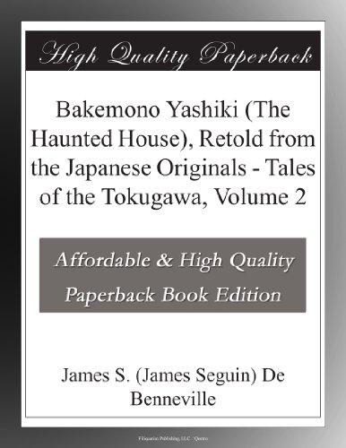 Bakemono Yashiki (The ...