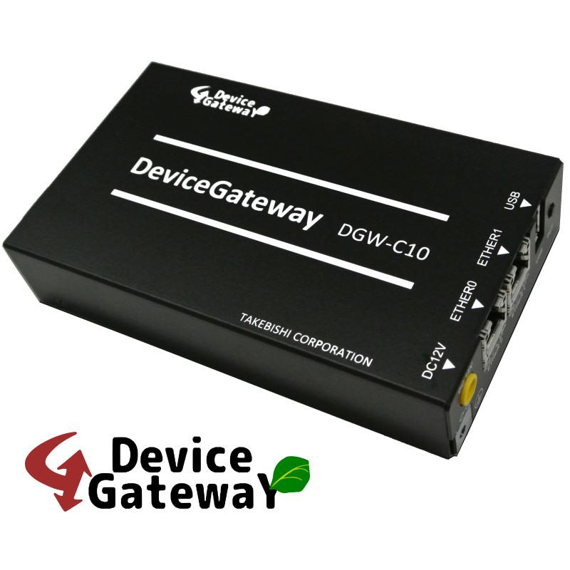 DeviceGateway