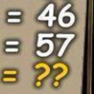 4607-15-question