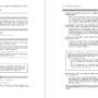 examplepage2
