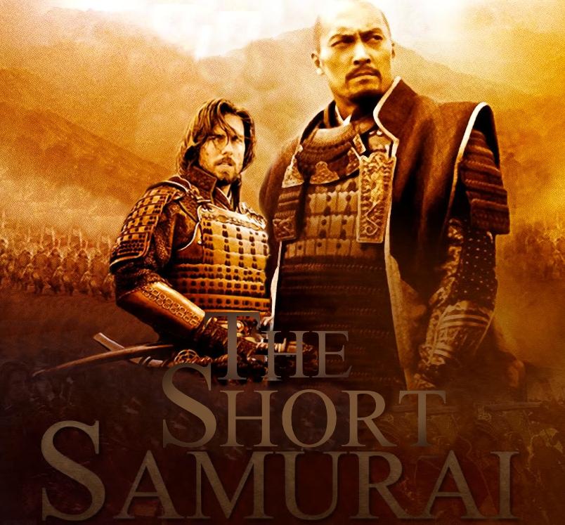 P_TheShortSamurai