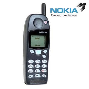 NOKIA5190