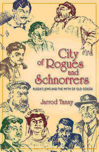 Buy City of Rogues and Schnorrers at Amazon