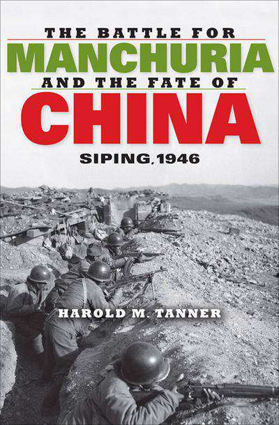Buy The Battle for Manchuria and the Fate of China at Amazon
