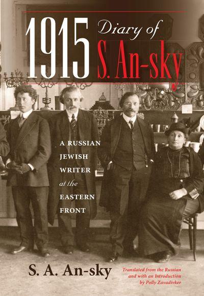 Buy 1915 Diary of S. An-sky at Amazon
