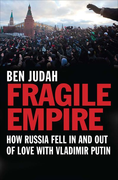 Buy Fragile Empire at Amazon