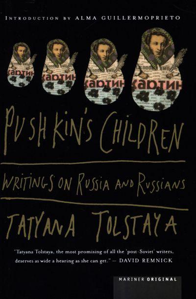 Buy Pushkin's Children at Amazon