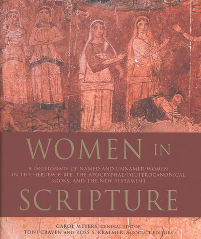 Buy Women in Scripture at Amazon