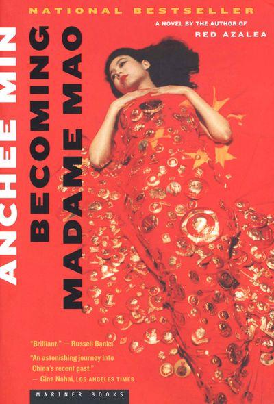 Buy Becoming Madame Mao at Amazon