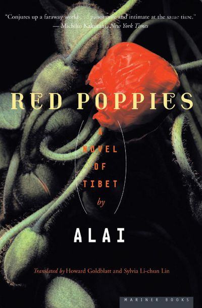 Buy Red Poppies at Amazon