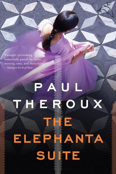 Buy The Elephanta Suite at Amazon