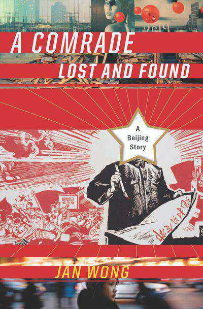 Buy A Comrade Lost and Found at Amazon