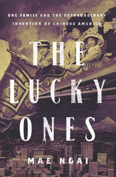 Buy The Lucky Ones at Amazon