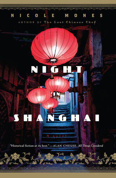 Buy Night in Shanghai at Amazon