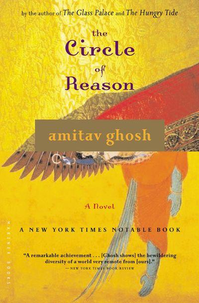 Buy The Circle of Reason at Amazon