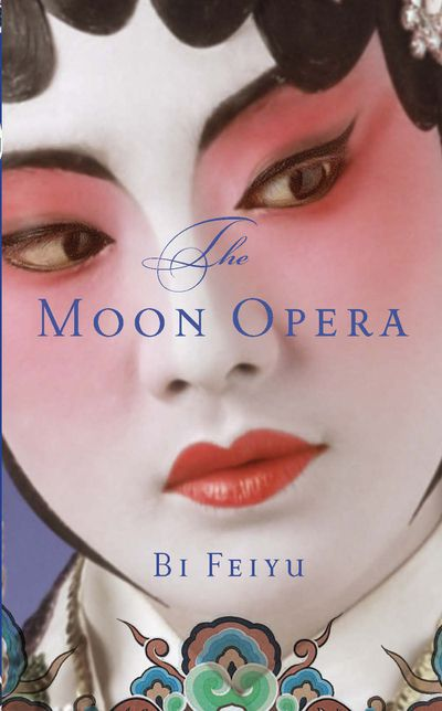 Buy The Moon Opera at Amazon