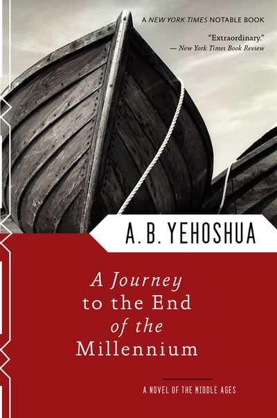 Buy A Journey to the End of the Millennium at Amazon