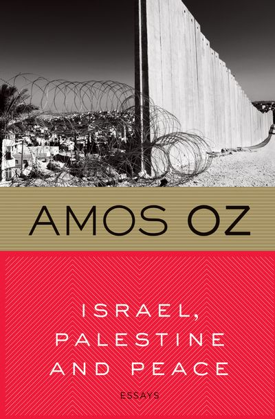 Buy Israel, Palestine and Peace at Amazon