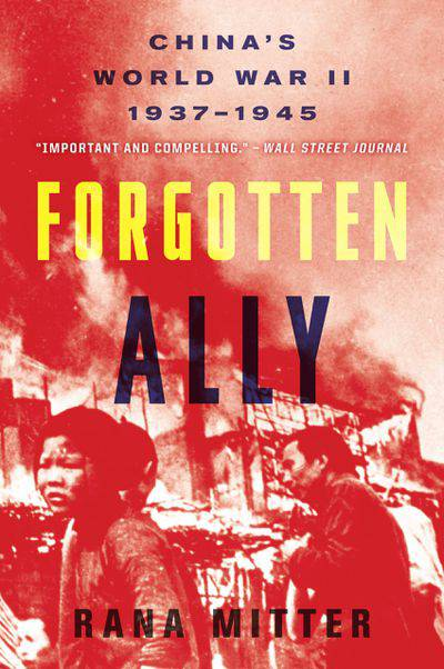 Buy Forgotten Ally at Amazon
