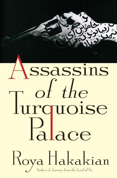 Buy Assassins of the Turquoise Palace at Amazon