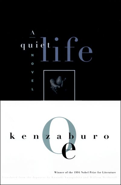 Buy A Quiet Life at Amazon